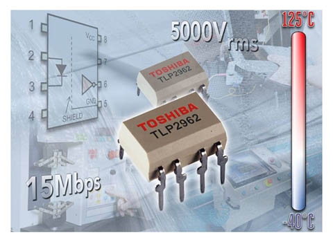 схема электрической передачи